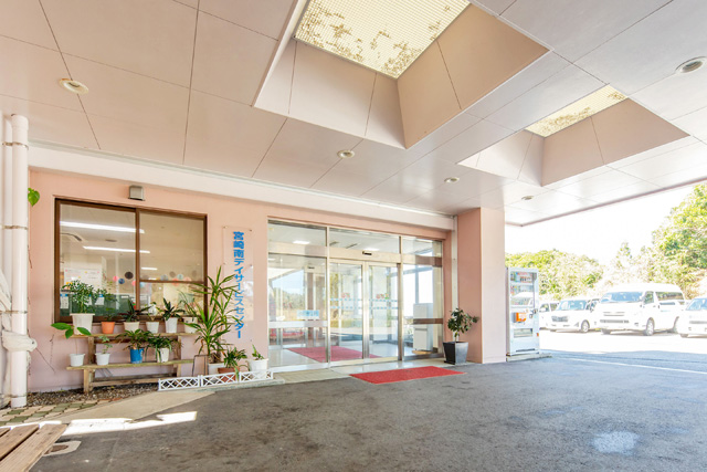 宮崎南デイサービスセンター
